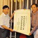 2012蘇杭之旅
