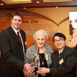 《空中英語教室Super光碟》榮獲第二屆數位出版金鼎獎「最佳多媒體出版品獎」
