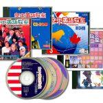 《空中英語教室》推出台灣首製英語教育光碟