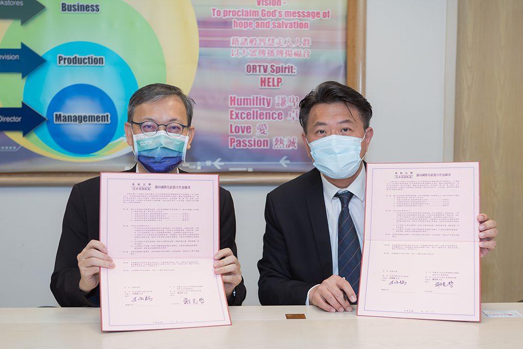 長榮大學、空中英語教室邁向國際化結盟合作簽約
